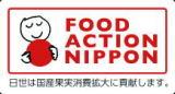 mark_foodaction1