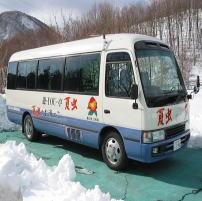 yuyubasuweb261